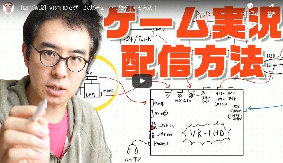 5 7 1 - 【Perfume】のっち、瀬戸弘司を参考にゲーム環境を整備。 瀬戸は大興奮で「混乱しています」