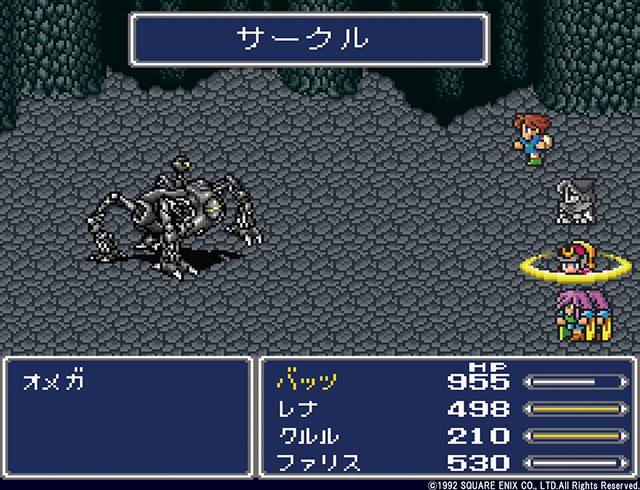 6 3 - ファイファンの人気ボスキャラ「オメガ」がフィギュア化。ゲーム中の激闘シーンを再現して価格は23,000円