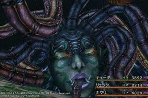 7QQRxSU 300x200 - 【画像】ゲーム史上最もトラウマを植え付けたシーンってなんや?