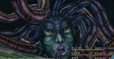 7QQRxSU 384x200 - 【画像】ゲーム史上最もトラウマを植え付けたシーンってなんや?