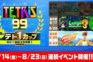8 11 300x200 - 【悲報】任天堂さん、本体が未だに通常販売されていないにも関わらずテレビCMしまくってしまう