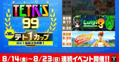 8 11 384x200 - 【悲報】任天堂さん、本体が未だに通常販売されていないにも関わらずテレビCMしまくってしまう