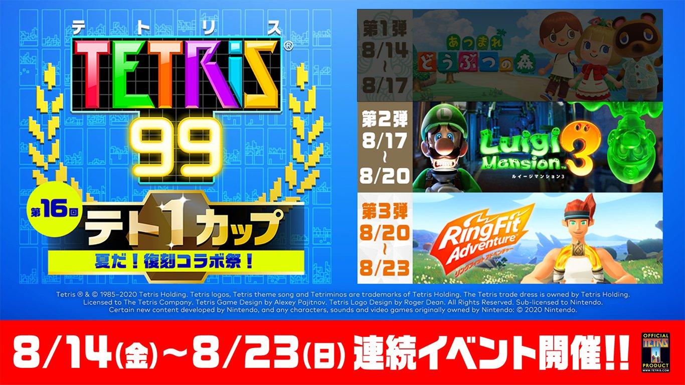 8 11 - 【悲報】任天堂さん、本体が未だに通常販売されていないにも関わらずテレビCMしまくってしまう