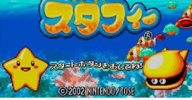 8 7 384x200 - 伝説のスタフィー「キャラかわいいです。子供に人気。面白いゲームです」←こいつ突然消えた理由w