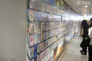 FF14 01 300x200 - 特別パッケージの『ファイナルファンタジーXIV』が渋谷駅地下で無料配布されてるぞー! いそげー