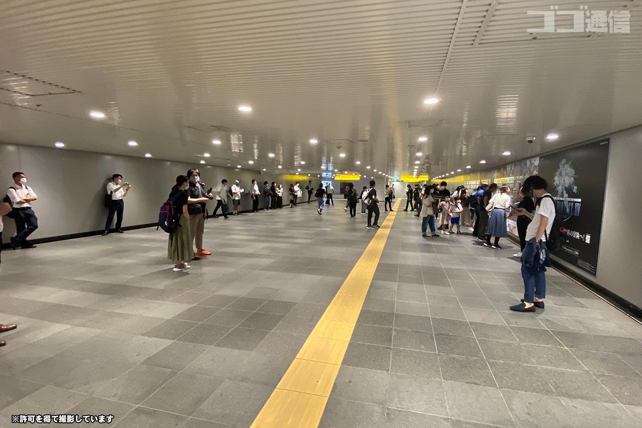 FF14 04 - 特別パッケージの『ファイナルファンタジーXIV』が渋谷駅地下で無料配布されてるぞー! いそげー