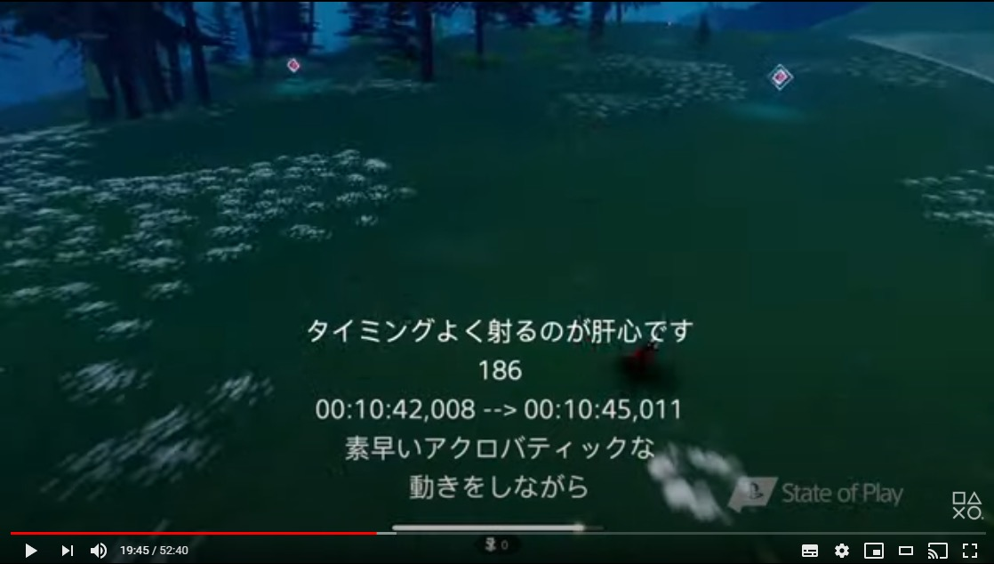 Nipfled - 【売国】ソニーさん、「State of Play」日本向け配信の字幕に中華フォントを使ってしまう