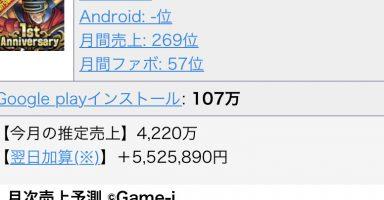 QdGYyVo 384x200 - 【朗報】ドラクエのスマホゲーム、始まる