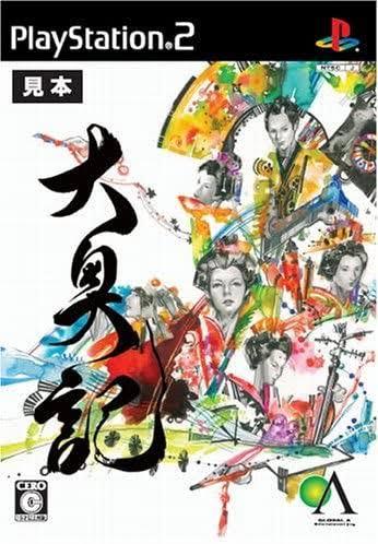 U4pbVvD - 普通の日本人ゲーマー「和の心を磨きたいなぁ…日本が舞台の龍が如くやツシマを遊ぶか」