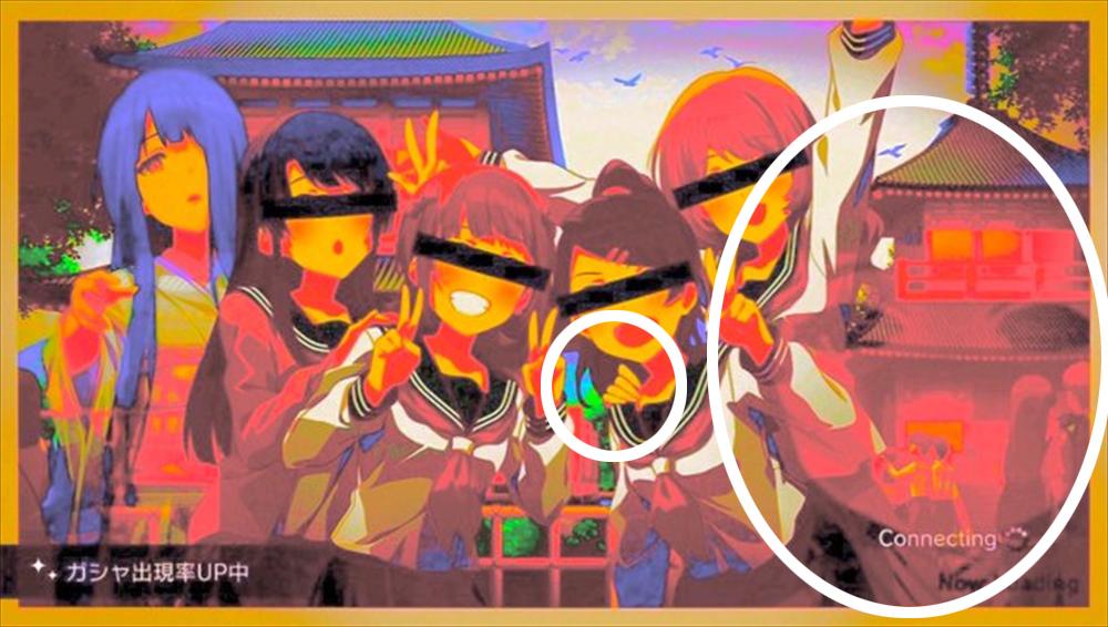 l kikka 200821ms004 - 【ゲーム】「ゾッっとしました」「怖すぎ…」ミリシタの「心霊写真風カード」がガチの心霊写真だったと話題