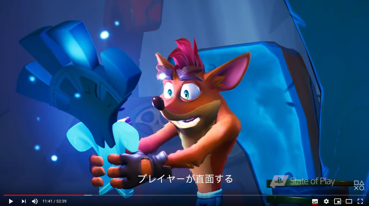 ukSyCNF - 【売国】ソニーさん、「State of Play」日本向け配信の字幕に中華フォントを使ってしまう