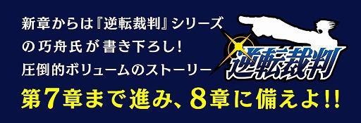 zzEh5qt - 【悲報】カプコン小野降格