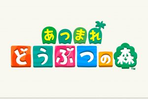 1 40 300x200 - 『あつまれ どうぶつの森』が日本ゲーム大賞2020 年間作品部門の大賞を受賞!これは文句なし