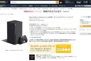 10 15 300x200 - Amazon「Xboxの転売はやめてください!!!!!!!」