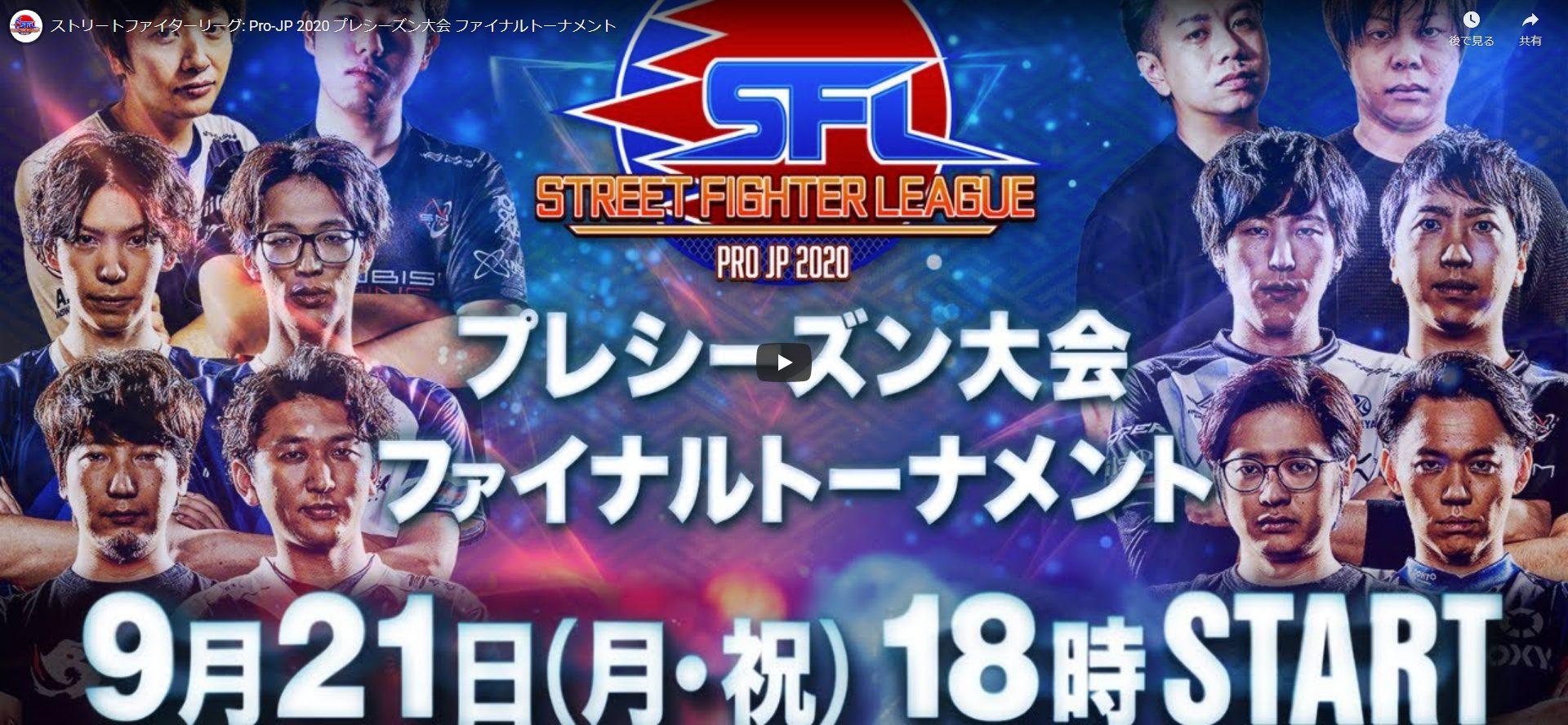 2 6 1 - 格闘ゲームの神「ウメハラ(40)」 300万円の大会の決勝戦で、まさかの19歳の少年に負けてしまう・・・・