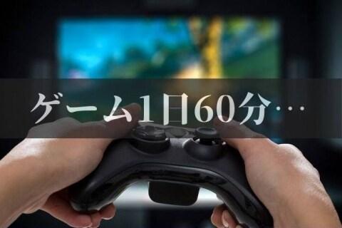 20200915 00011735 bengocom 000 1 view - 「ゲーム規制条例は違憲」 男子高校生、9月30日に香川県を提訴へ「貴重な学びの場を奪う」