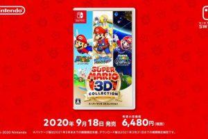 3 6 300x200 - 任天堂「スーパーマリオ 3Dコレクションを2週間後に発売します!!」 ←これ