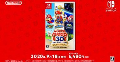 3 6 384x200 - 任天堂「スーパーマリオ 3Dコレクションを2週間後に発売します!!」 ←これ