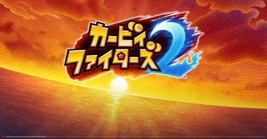 5 3 1 384x200 - Switch「カービィファイターズ2」発売決定!!!!