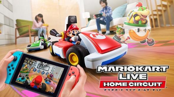 6 7 - Nintendo Switch「マリオカート ライブ ホームサーキット」10月発売 おもちゃと連動したARゲームに