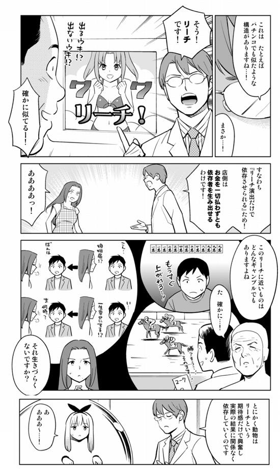 7 20 - なぜ人はガチャ30連(1万円)はスッと出せるのにコンシューマゲー(1万円)を買うのに何日も悩むのか