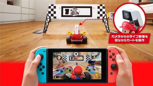 7 5 - Nintendo Switch「マリオカート ライブ ホームサーキット」10月発売 おもちゃと連動したARゲームに