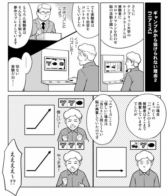 8 17 - なぜ人はガチャ30連(1万円)はスッと出せるのにコンシューマゲー(1万円)を買うのに何日も悩むのか