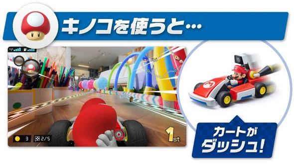 8 3 - Nintendo Switch「マリオカート ライブ ホームサーキット」10月発売 おもちゃと連動したARゲームに