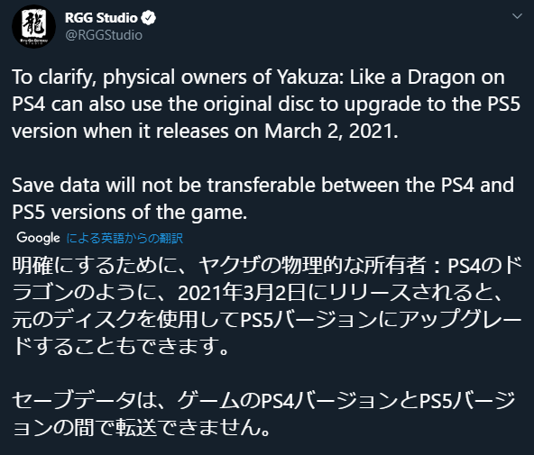 Ps5 ps4 移行 から データ