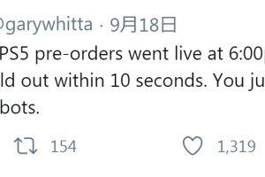 8eLRt37 300x200 - 【速報】米国、PS5が全米で販売開始、人が殺到して9秒で完売し炎上
