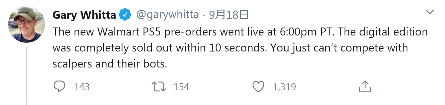 8eLRt37 - 【速報】米国、PS5が全米で販売開始、人が殺到して9秒で完売し炎上