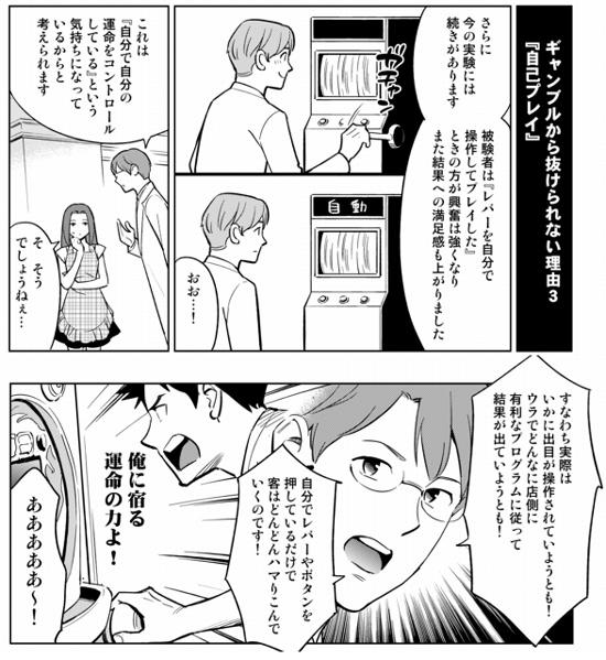 9 15 - なぜ人はガチャ30連(1万円)はスッと出せるのにコンシューマゲー(1万円)を買うのに何日も悩むのか