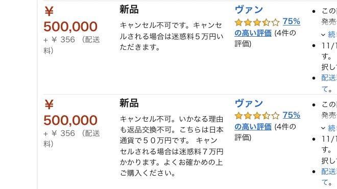 EiLa2weU4AIcw7i - ついに「PS5」予約開始で早くも争奪戦 アマゾンは瞬殺、39万円で転売する業者も ヤマダ・ヨドバシなどは抽選 ★4