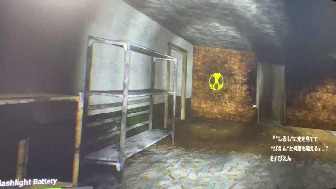 GeBPDK321VJkHAd6 - 怖いホラーゲーム教えて