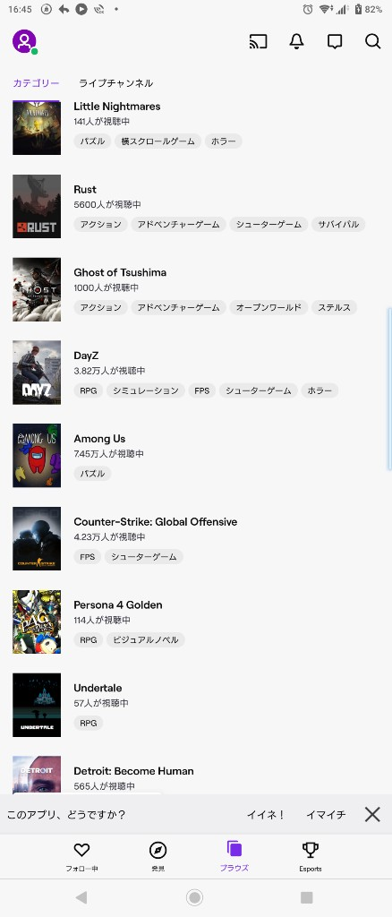baoOCkB - PS4「FF7R、ラスアス2、ツシマ、フォールガイズ、原神、サイバーパンク」スイッチ「あつ森!」