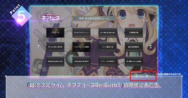 pqNpeF9 384x200 - 【PS5】「×ボタンで決定、○ボタンでキャンセル」  がPS5のスタンダードになるらしい