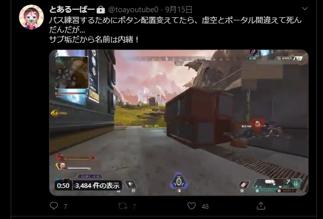 Ps4 チート シムズ 4