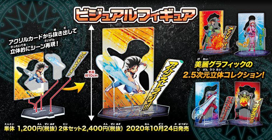 slide02 - 【速報】『ダイの大冒険』の携帯ゲーム機が発売決定!