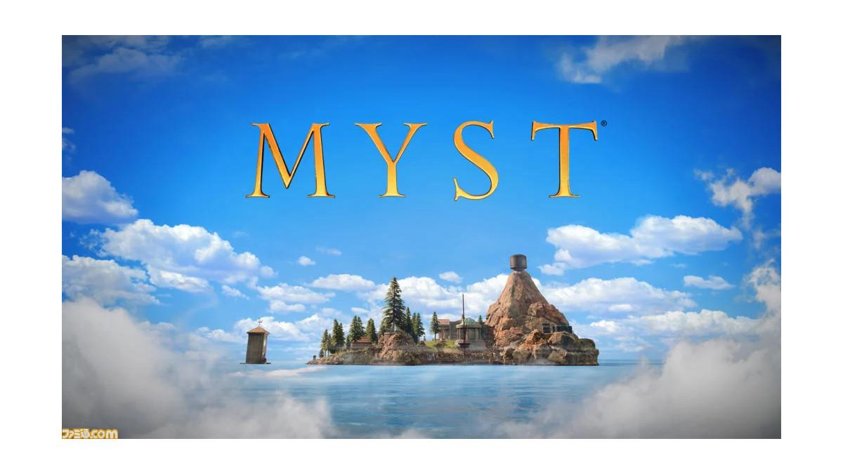 z 5f62f114a8217 - 伝説の激ムズアドベンチャーゲーム「MYST」、Oculus Quest用VRゲームとして年内に発売