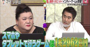 1 18 384x200 - 【悲報】日本のゲーム市場、7割がスマホゲーム