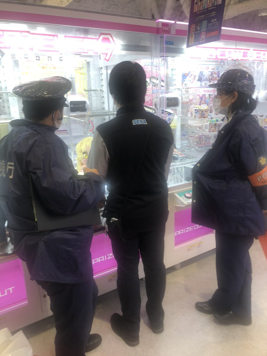 10 2 - 【画像】SEGAのゲームセンター、クレーンゲームが全然取れないので警察を呼ばれてしまう