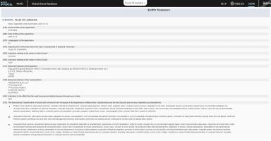 11 1 384x200 - バンナム「テイルズ オブ ルミナリエ」の商標を登録、CS5年振りの新作か