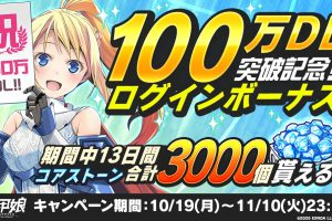 13 3 300x200 - ワイ「鬼滅の刃のゲームや!制作会社は....」