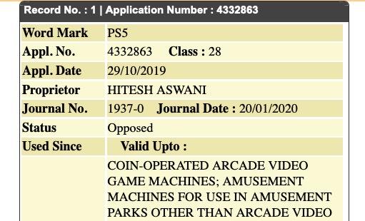 17467bfe - ソニー、インドで「PS5」の商標を取得できず! 発売の目処立たず