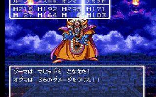 2 22 320x200 - RPGの氷系統魔法言ってけ