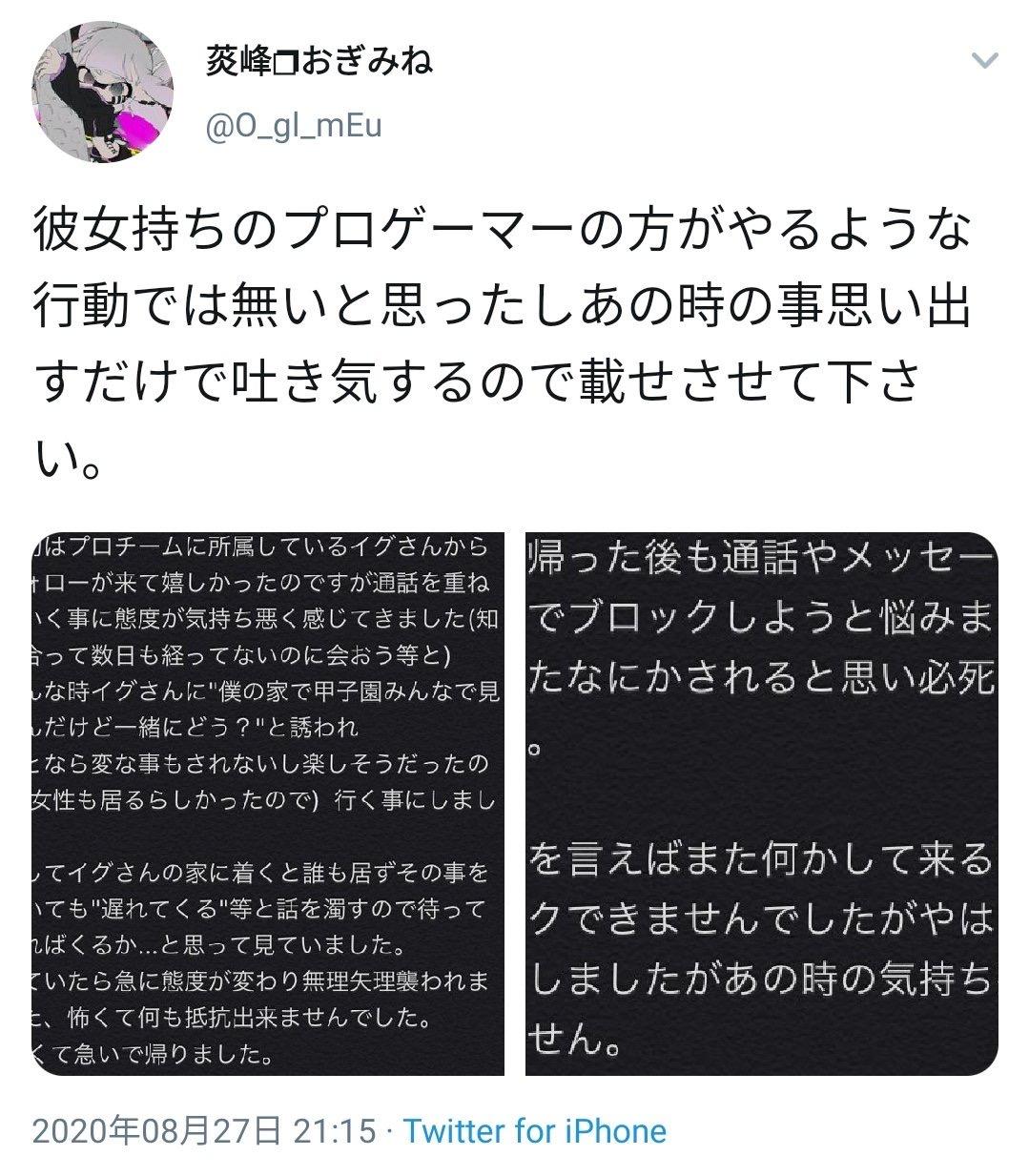 逮捕 あいぽん 25歳中卒ニート系youtuber あいぽんの毎日が脱税!?しかも国税、酒税、相続税が読めない!