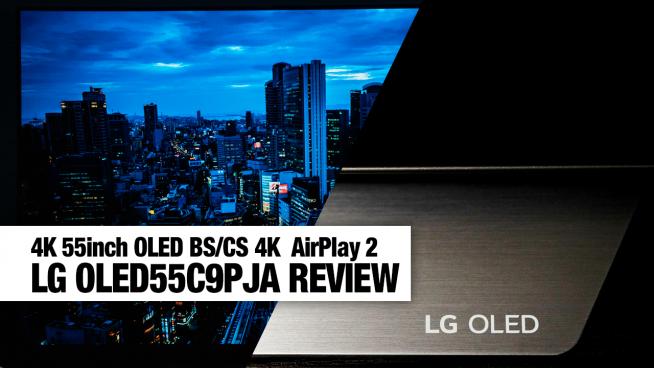 3 - HDMI2.1対応のTVほしいんだけど、日本だとLG一度なんだよね。LGの有機ELてゲームどうなの?