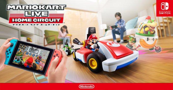 4 8 - 【朗報】『マリオカート ライブ ホームサーキット』公式サイトオープン とんでもないゲームの模様