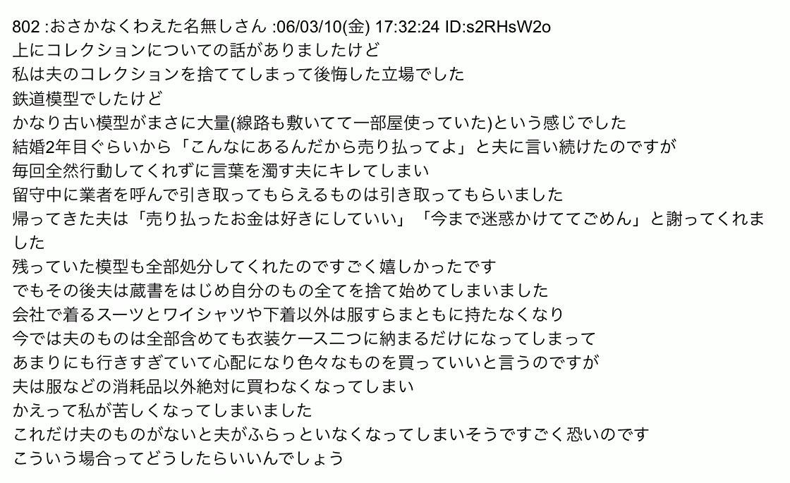 5 9 - 唐沢寿明、ゲームに熱中しすぎた過去 遊びにきたキムタクを長時間放置「俺のことジーっと見てた」