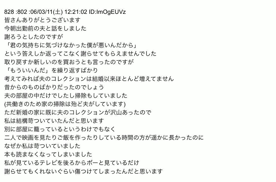 6 4 - 唐沢寿明、ゲームに熱中しすぎた過去 遊びにきたキムタクを長時間放置「俺のことジーっと見てた」